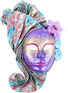 Hophen Lady Flower Jester Venetian Mask Masquerade Mardi Gras Art Wall Decorative Collection (Purple)