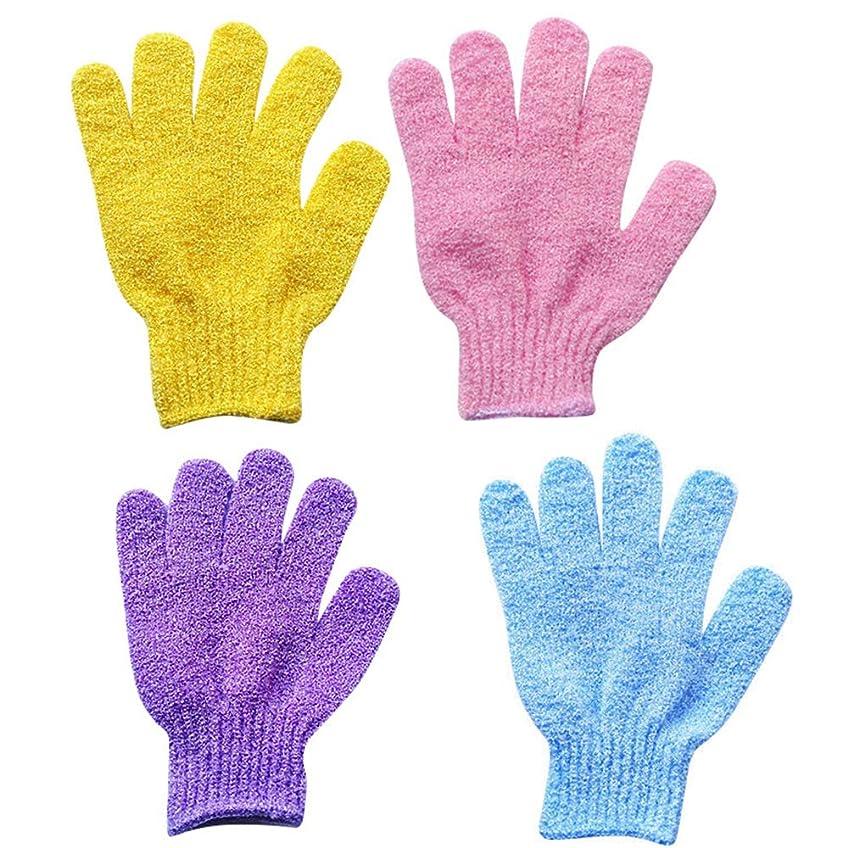 エイズもろい反乱Littleliving 浴用手袋 ボディタオル 入浴用品 バス用品 垢すり手袋 五本指 毛穴清潔 角質除去 8枚セット