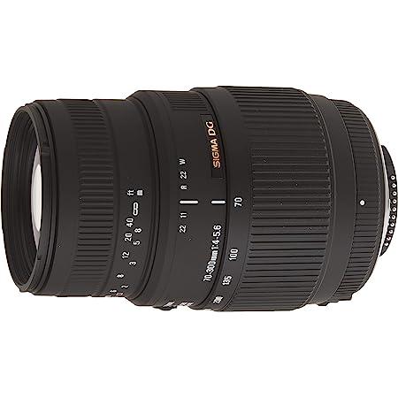 Sigma 70 300mm F4 0 5 6 Dg Makro Objektiv Für Nikon Kamera