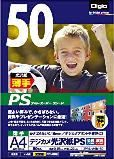 Nakabayashi Digio inkjet paper glossy paper digital camera PS A4 50 pieces JPPS-A4N-50 (japan import)