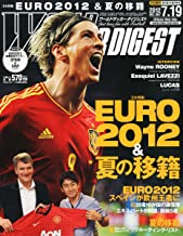 WORLD SOCCER DIGEST (ワールドサッカーダイジェスト) 2012年 7/19号 [雑誌]