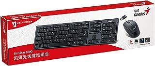 جينيوس لوحة مفاتيح متوافقة مع بي سي و لابتوب
