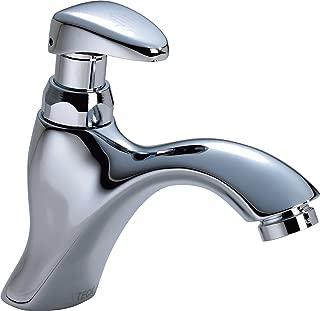 Delta Faucet 87T105 87T Single Hole Metering Slow-Close Bathroom Faucet, Chrome