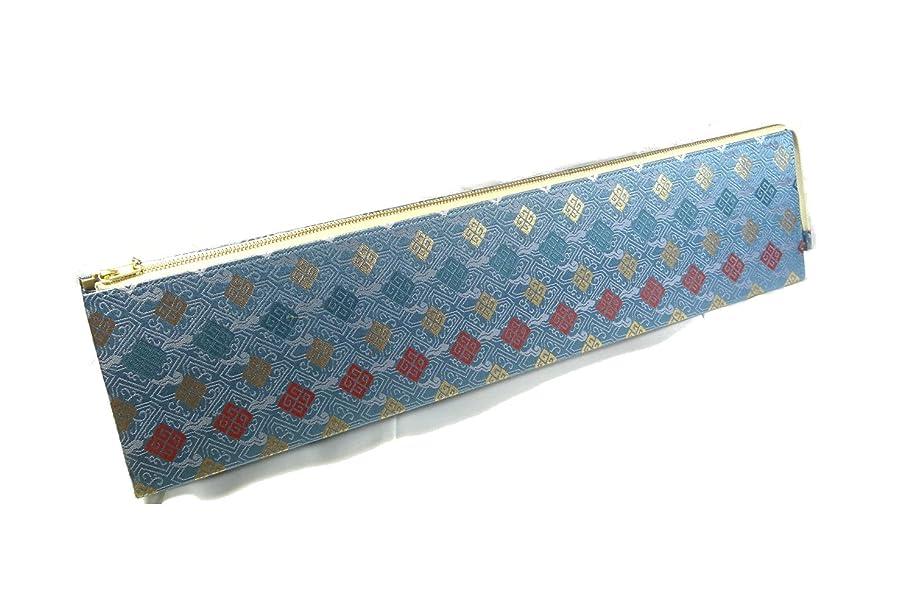 セレナ腐食するスナッチ十七絃 琴柱入れ 袋 錦 青 (送料など込)