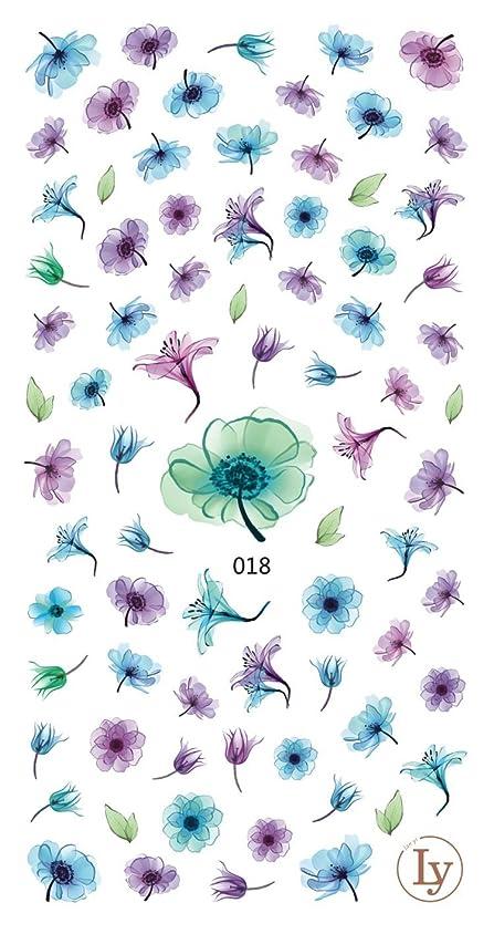 男やもめマカダム順番華?フラワーシリーズ  お花 サクラ 蝶々 フラワー 3Dシール (018)