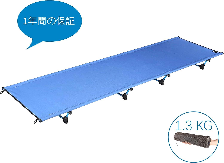 Desert Walker ultralight folding to portable camp bed (blueee)