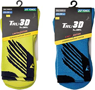 Badminton Tru3D Cushion Support Socks (Pack of 2 Pairs)-Lime Green-Black/Blue