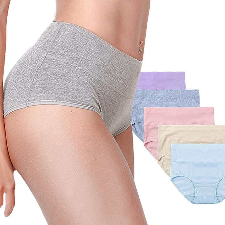 Women's Cotton Underwear Panties,Lady Soft Women Underwear, Mid-High Waist Comfort Briefs 4/5 Pack