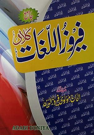 Amazon in: Hardcover - Islam / Religion: Books