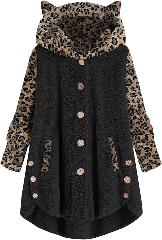 Cute Cat Ear Hooded Coats for Women Fleece Leopard Splicing Button Down Oversized Fluffy Jacket Outwear