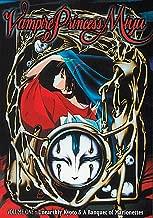 Best vampire princess miyu dvd Reviews