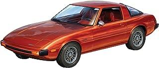 Revell Mazda RX-7 2'n1 Plastic Model Kit