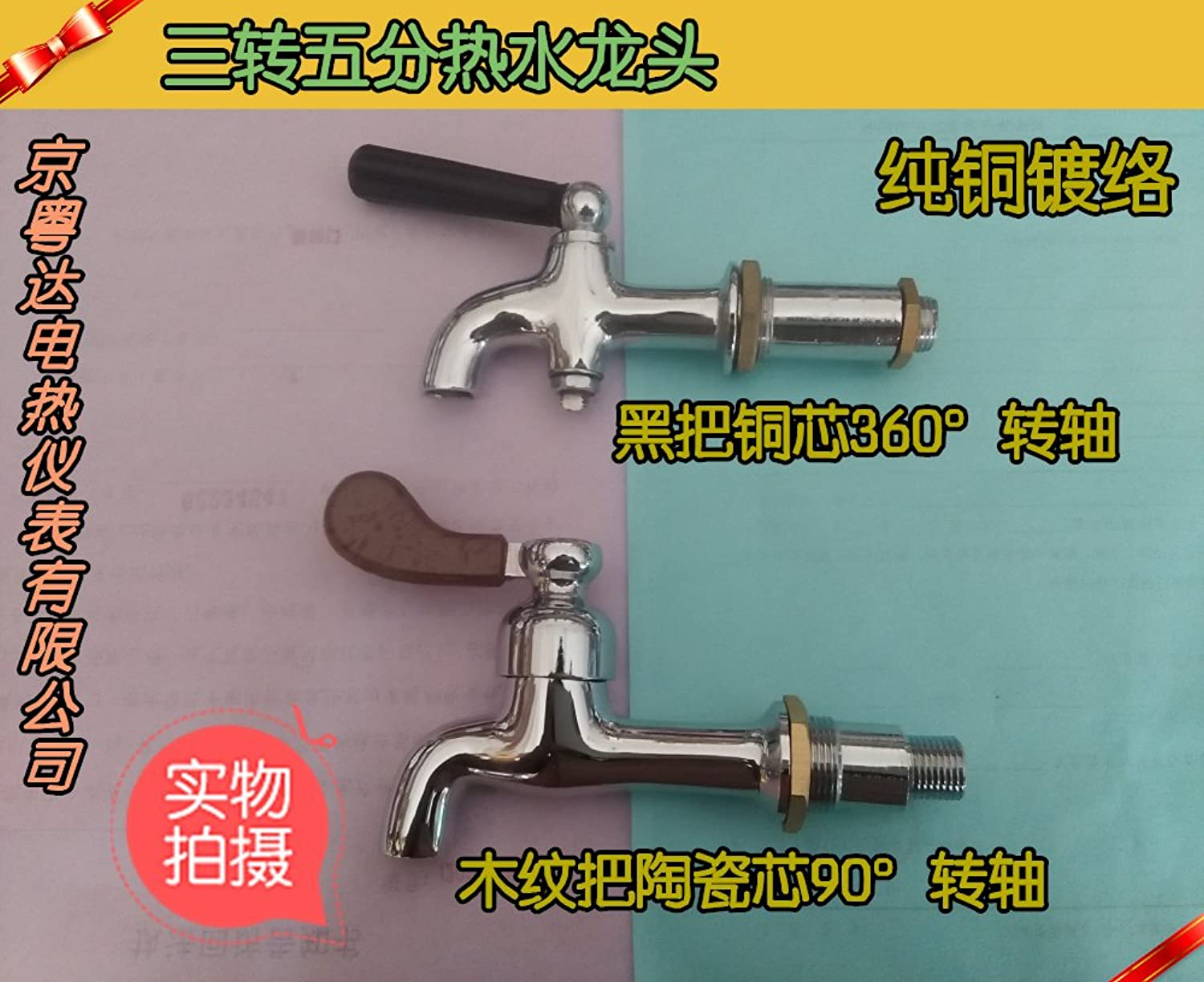 ETERNAL QUALITY Bathroom Sink Basin Tap Brass Mixer Tap Washroom Mixer Faucet Pure copper plating 3 to 5 hours on the water-taps on the water tank water heater Faucet bla