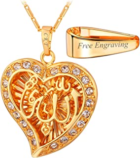 CZ Allah Pendant Necklace with Chain Platinum / 18K Gold Plated Muslim Jewelry, with Text Engraving Service