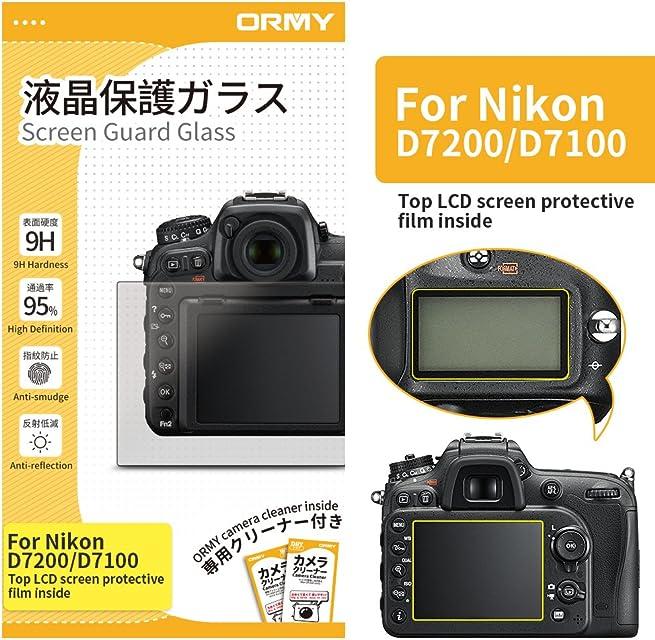 ORMY 0.3mm Protector de pantalla de cámara para Nikon D7200 / D7100