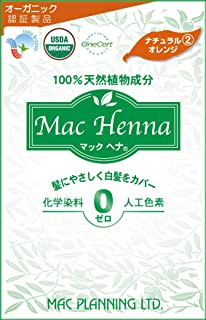 マックプランニング マックヘナ ナチュラルオレンジ 白髪染め 100g