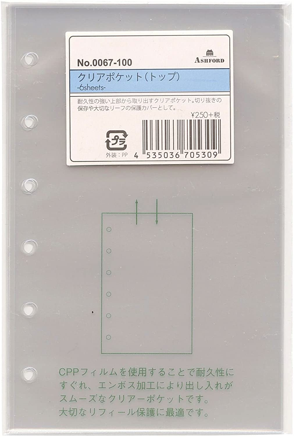 Ashford Mini size 6-hole 5 ☆ very popular personal organizer Limited price clear pocket refill