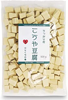 High Protein, Keto Friendly, Vegan, Freeze Dried Tofu Low Sugar, Gluten Free Delicious Koya Tofu by Bright Therapy, perfect high protein low calorie meat substitute