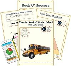 (Spanish Version) Virgina School Bus CDL Exam, VA Commercial Driver's License SchoolBus Test Prep, Study Guide