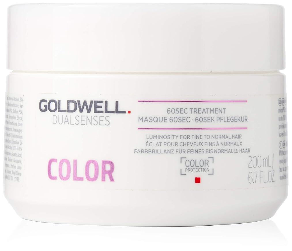 抽象化積極的に船員ゴールドウェル Dual Senses Color 60Sec Treatment (Luminosity For Fine to Normal Hair) 200ml