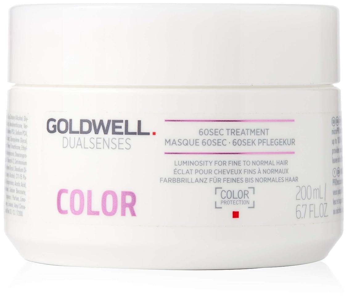 鎖リベラル怠なゴールドウェル Dual Senses Color 60Sec Treatment (Luminosity For Fine to Normal Hair) 200ml