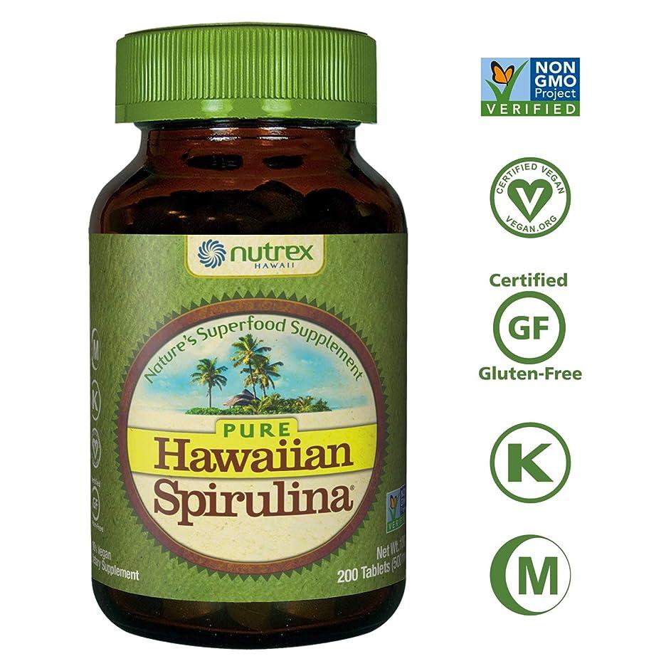 ぬいぐるみ受取人投票Nutrex Hawaii - PureハワイのSpirulina Pacificaの粉 500 mg。200 タブレット(以前Spirulinaタブ)