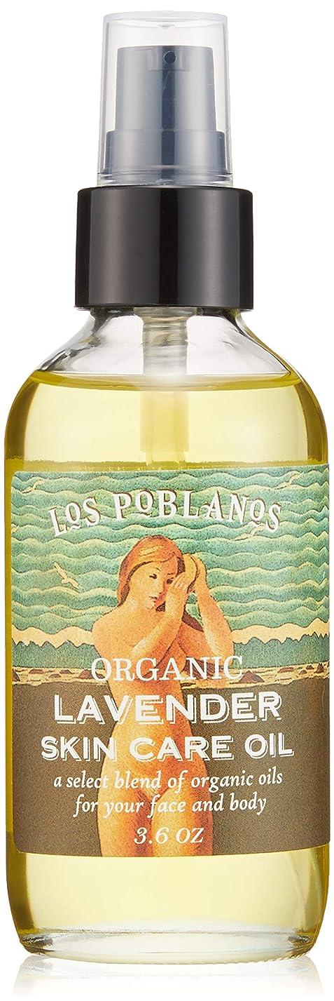変わる住人一杯LOS POBLANOS(ロス ポブラノス) LAVスキンケアオイル 108mL