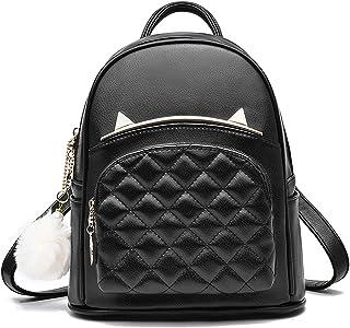 Rucksack Damen Klein PU Leder Daypack Casual wasserdichte Schulrucksäcke mit Verstellbaren Trägern für Hochschule Teenager
