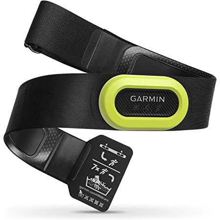 Garmin HRM-Pro, Premium Heart Rate Strap, Real-Time Heart Rate Data and Running Dynamics, 010-12955-00, Black