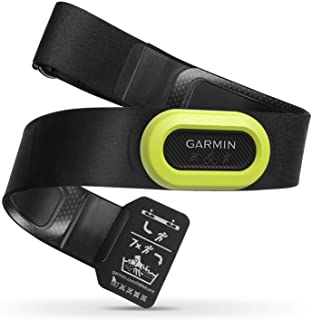 Garmin HRM-Pro Monitor, Track Running Dynamics, Store and Forward Data, one Year Battery Life(010-12955-00)