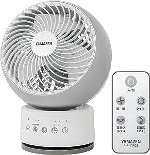 [山善] サーキュレーター 14畳 (換気/空気循環) お手入れ簡単 静音 上下左右自動首振り 風量3段階調節 タイマー機能搭載 ホワイト YAR-FVW18(WS) [メーカー保証1年]