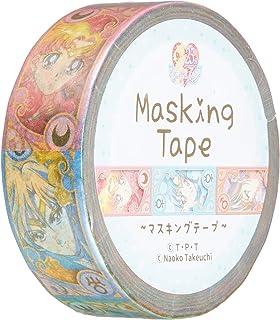 サンスター文具 美少女戦士セーラームーン マスキングテープ クラシック S4834119