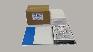 断水 災害用 非常用 簡易トイレ用 吸収シート 大容量800cc吸収 50~150回分 処理用袋付 抗菌 消臭 10年保存 (WS-3 50枚入)