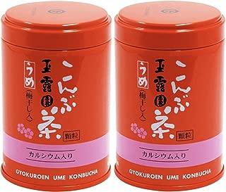 Japanese Ume-Konbu Cha (Pulm Kelp Tea) 1.41 oz | Pack of 2