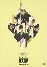 Btob - 'Born To Beat' Btob Debut & History (2DVDS) [Japan DVD] MNPS-82