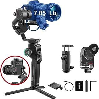 MOZA AirCross 2 Professional Kit Handheld Stabilizer with iFocusM Motor Sleek Design Lightweight Gimbal for Camera up 7Lb ...