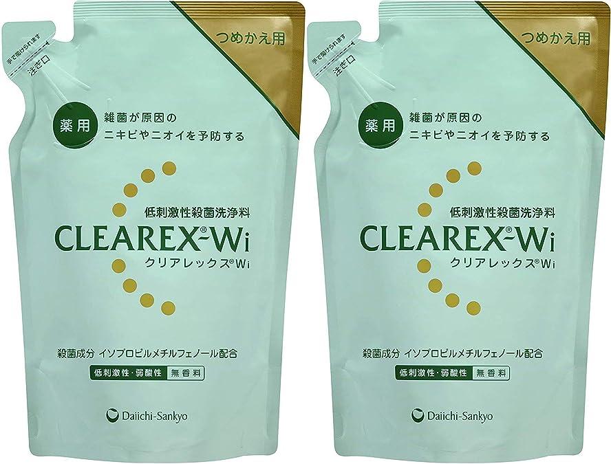 資料パック落ちた【2個セット】クリアレックスWi つめ替用 380ml