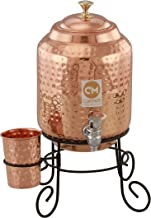 Copper-Master 5 Litre Hammered Copper Water Dispenser (Matka/Pot) Container Pot with 1 Copper Glass and Stand ,Pure Copper...