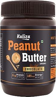 Kuliza Chocolate Spread High Protein Peanut Butter ( Zero Cholesterol, Dairy Free , Vegan) (Chocolate-Creamy, 500 G)
