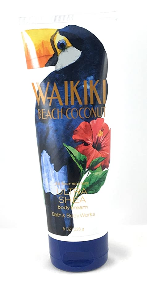 ウェーハなだめる植木【Bath&Body Works/バス&ボディワークス】 ボディクリーム ワイキキビーチココナッツ Ultra Shea Body Cream Waikiki Beach Coconut 8 oz / 226 g [並行輸入品]