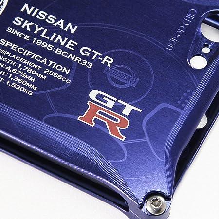 日産(NISSAN)GT-R ジュラルミンiPhoneケース for R33 (iPhone8/7/SE(第2世代))