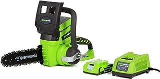 Best tree cutting machine Reviews