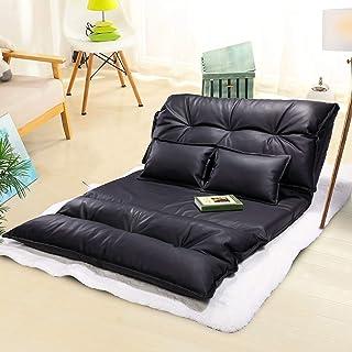 JAXSUNNY Adjustable Floor Sofa PU Leather Leisure Bed,...