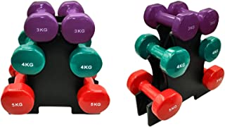 Dumbbells Set 3kg x 2 + 4kg x 2 + 5kg x 2 Dumbbell Pairs - Vinyl Cast Iron - with Free Rack - Weight Training Exercise Wor...
