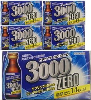 金陽製薬 ビタカイザー5箱セット 10本入り×5箱 [指定医薬部外品]