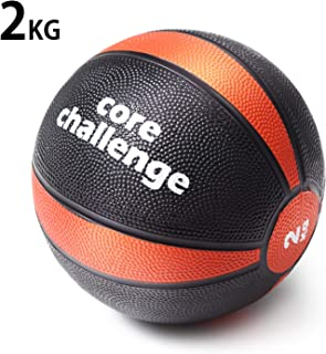 メディシンボール 『マニュアル付き』 筋トレ 体幹トレーニング 瞬発力アップ 週2回の軽い負荷で大きな効果 【Fungoal】