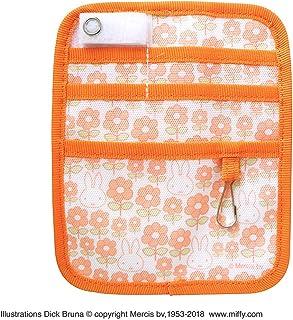 セントレディス ミッフィー ポケットオーガナイザー フラワー オレンジ 【ST-ZMF0019】 約13×16×0.5cm
