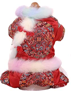 MaruPet Hallowmas Christmas New Year Chinese Tang Four-Leg Jumpsuit Chinese Traditional Tang Costumes for Teddy, Pug, Chihuahua, Shih Tzu, Yorkshire Terriers, Papillon