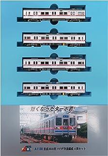 マイクロエース Nゲージ 京成3600形 VVVF改造編成 4両セット A1130 鉄道模型 電車