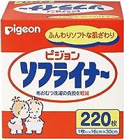 貝親 Pigeon 柔軟襯墊 220片(×1) 220片